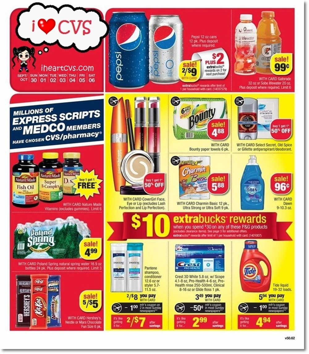 i heart cvs ads  09  30  06