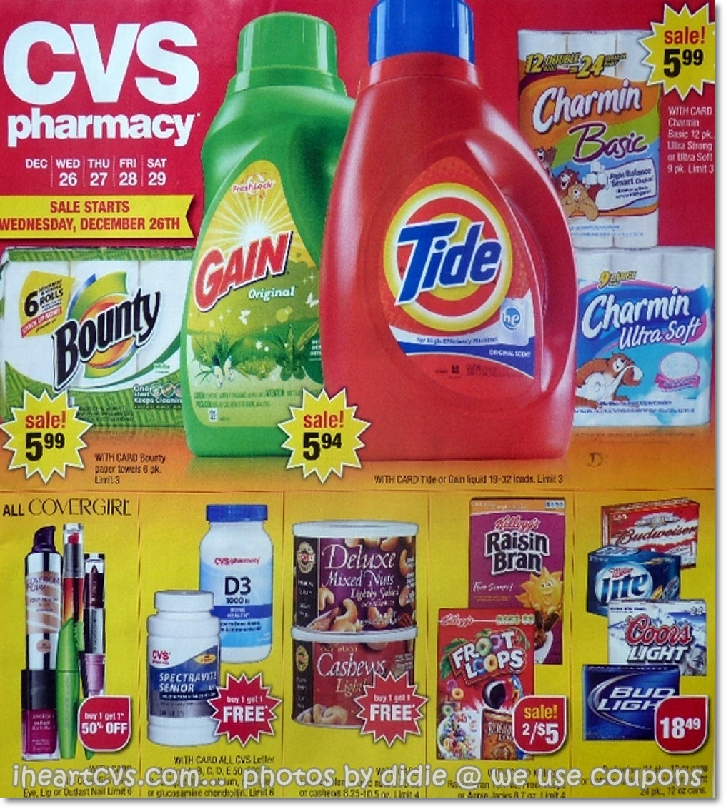 i heart cvs ads  12  26  29 4 day ad