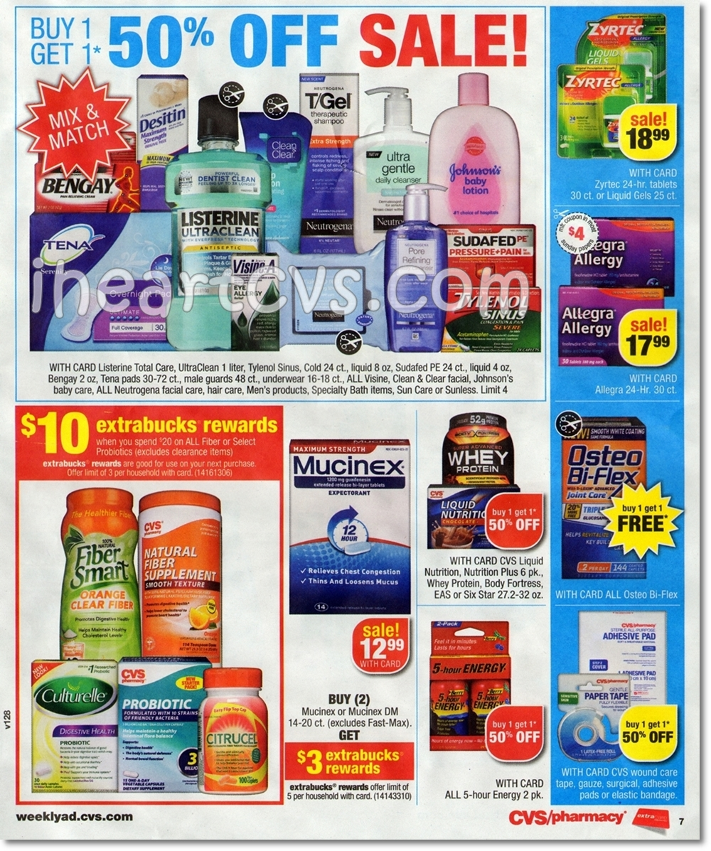 i heart cvs ads  10  06  12