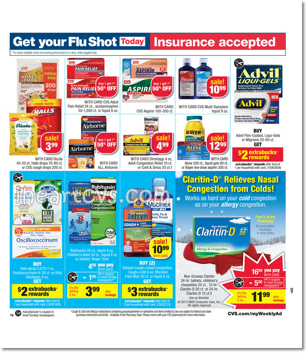 i heart cvs ads  12  08  14