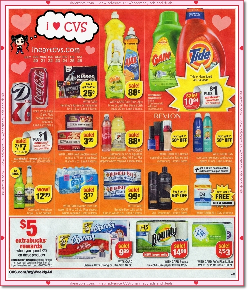 i heart cvs ads  07  20  26