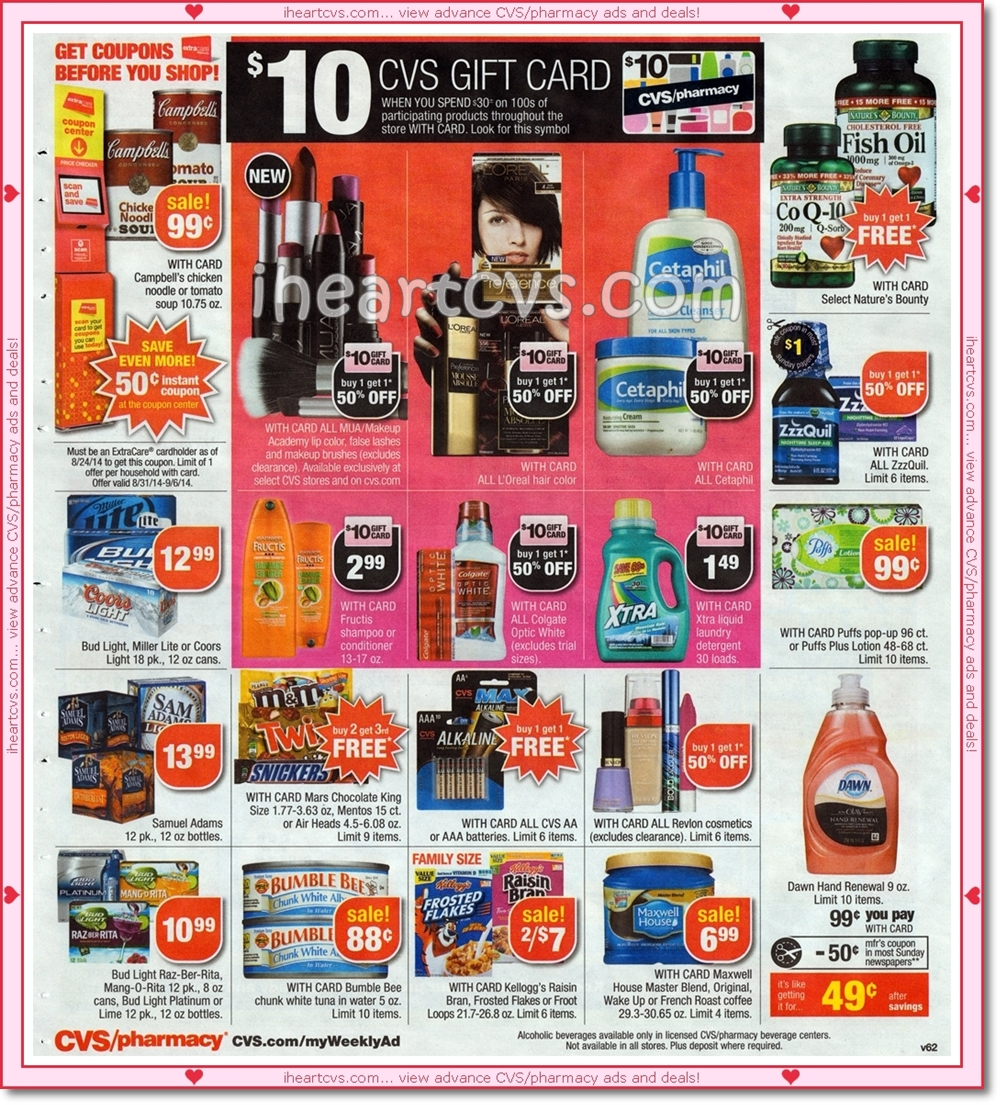 i heart cvs ads  08  31  06