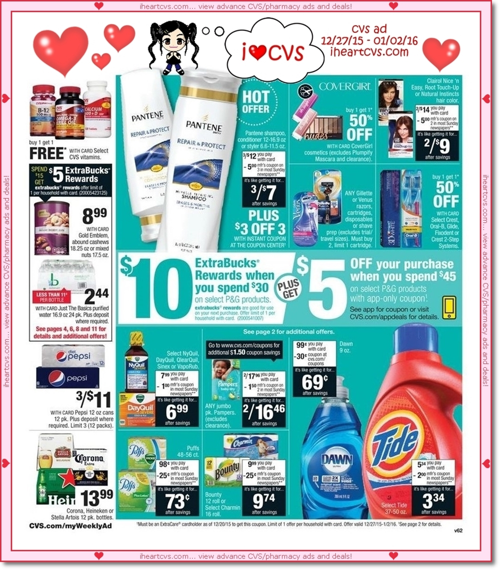 i heart cvs ads  12  27  02