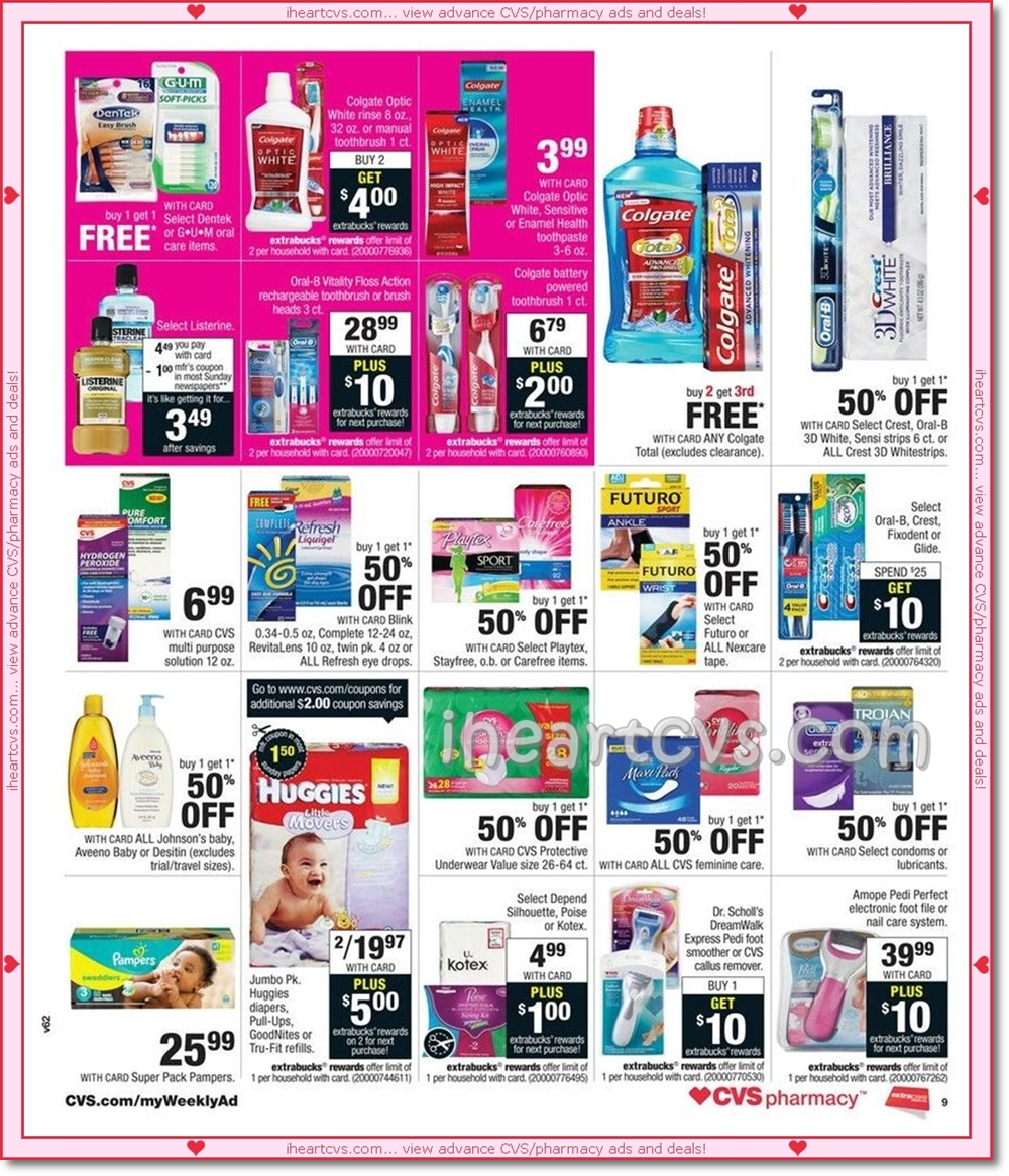 i heart cvs ads  02  07  13