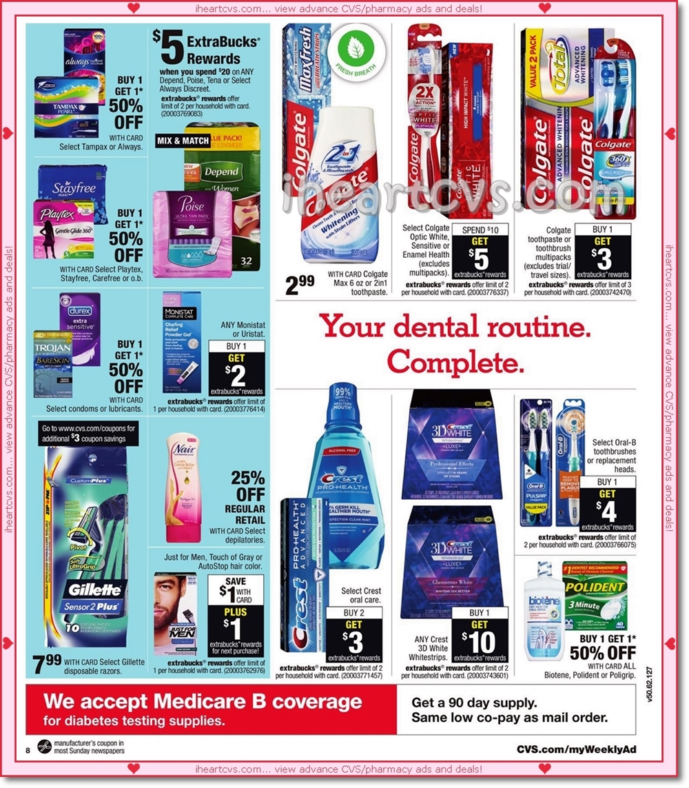 i heart cvs ads  09  04  10