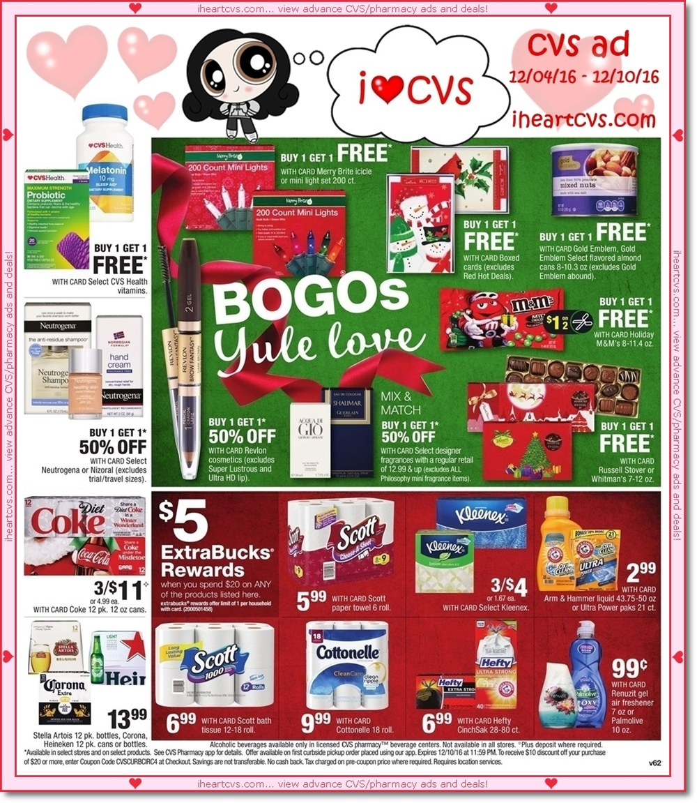 i heart cvs ads  12  04  10