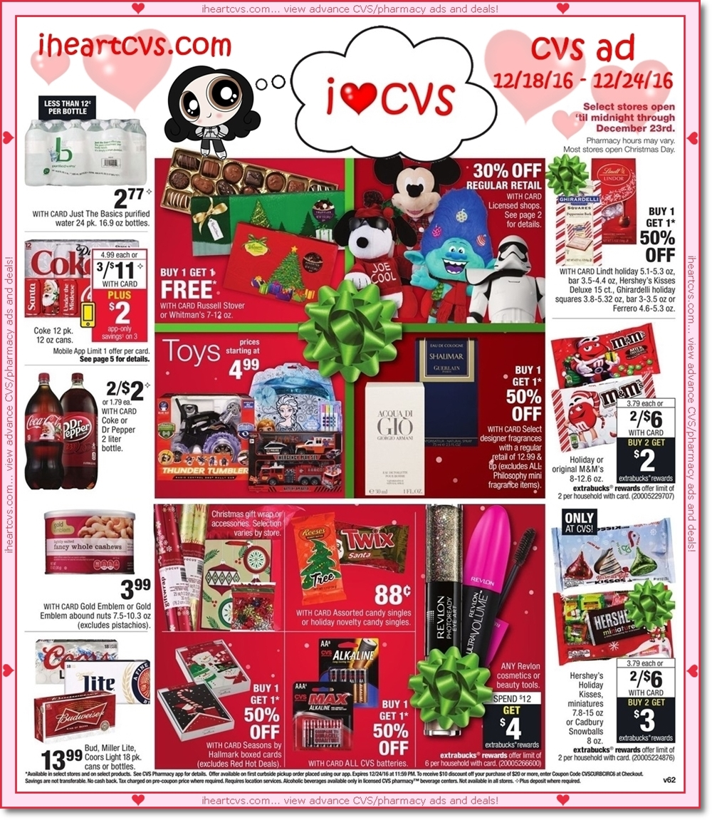 i heart cvs ads  12  18  24