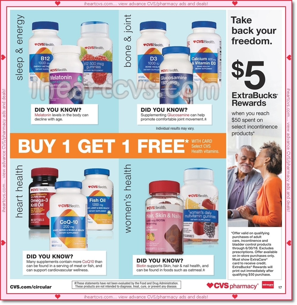 i heart cvs ads  12  03  09